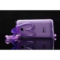 Силиконовый матовый полупрозрачный чехол с ушками и ремешком для Meizu M2 Note Фиолетовый