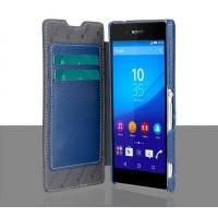 Кожаный чехол флип (нат. кожа) с внутренним карманом для Sony Xperia Z3+