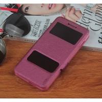 Чехол флип подставка на силиконовой основе с окном вызова и свайпом текстура Треснутая Земля для Philips S396 Фиолетовый