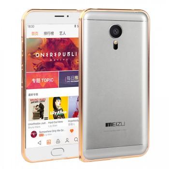 Металлический бампер с золотой окантовкой для Meizu MX5
