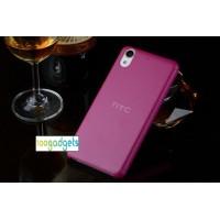 Точечный чехол смарт флип с функциями оповещения для HTC Desire 626/628 Фиолетовый