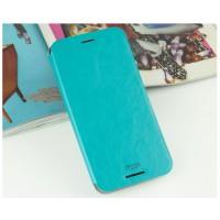 Чехол флип подставка водоотталкивающий для HTC Desire 626/628 Голубой