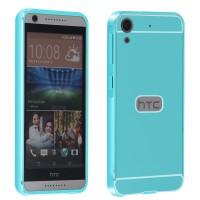Двухкомпонентный чехол с металлическим бампером и поликарбонатной накладкой для HTC Desire 626/628 Голубой