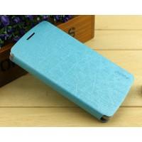 Текстурный чехол флип подставка на присоске для LG G4 S Голубой