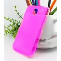 Силиконовый чехол для Nokia Asha 502 Розовый
