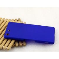 Пластиковый матовый металлик чехол для Sony Xperia M5 Синий