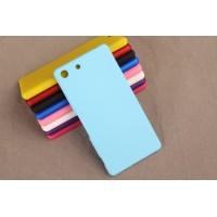 Пластиковый матовый непрозрачный чехол для Sony Xperia M5 Голубой