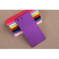 Пластиковый матовый непрозрачный чехол для Sony Xperia M5 Фиолетовый