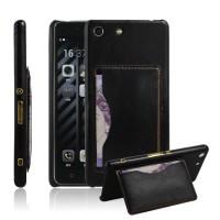 Кожаный чехол накладка с подставкой и отделением для карт для Sony Xperia M5 Черный