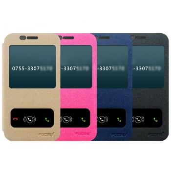 Текстурный чехол флип подставка с окном вызова и свайпом для Huawei Y5c
