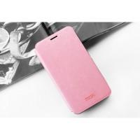 Чехол флип подставка водотталкивающий для Meizu M2 Mini Розовый