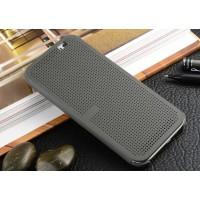Точечный чехол смарт флип с функциями оповещения для HTC One M9+ Серый