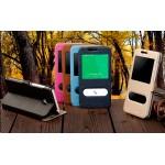 Чехол флип подставка на пластиковой основе с окном вызова и свайпом текстура Дерево для Meizu M2 Mini