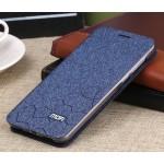 Текстурный чехол флип подставка на силиконовой основе для Meizu M2 Mini