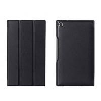 Чехол флип подставка сегментарный на поликарбонатной основе для ASUS ZenPad S 8 Черный