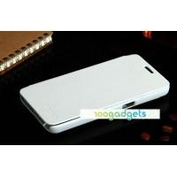 Чехол флип для Samsung Galaxy Core 2 Белый
