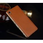 Двухкомпонентный чехол с металлическим бампером и кожаной накладкой для Sony Xperia Z3+