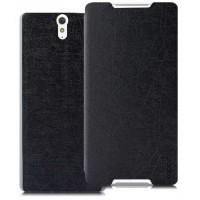 Текстурный чехол флип подставка на присоске для Sony Xperia C5 Ultra Черный