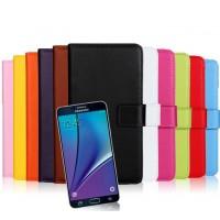 Чехол портмоне подставка для Samsung Galaxy Note 5