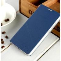Текстурный чехол флип подставка на пластиковой основе с отделением для карт для Huawei Honor 7 Синий