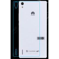 Ультратонкое износоустойчивое сколостойкое олеофобное защитное стекло-пленка на заднюю поверхность смартфона для Huawei Ascend P7