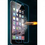 Ультратонкое износоустойчивое сколостойкое олеофобное защитное стекло-пленка для Iphone 6 Plus