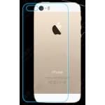 Ультратонкое износоустойчивое сколостойкое олеофобное защитное стекло-пленка на заднюю поверхность для Iphone 5s/SE