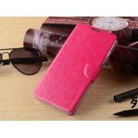 Чехол флип подставка с отделением для карт и магнитной защелкой для ZTE Blade X7/Z7 Розовый