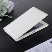 Кожаный чехол вертикальная книжка с защёлкой для Sony Xperia C Белый