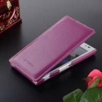Кожаный чехол вертикальная книжка с защёлкой для Sony Xperia C Фиолетовый