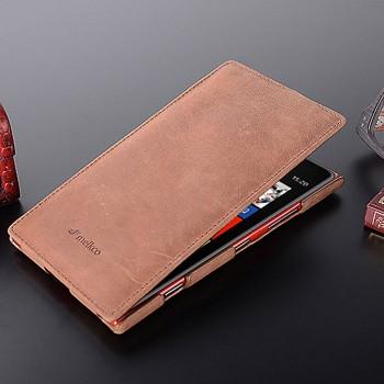 Кожаный чехол вертикальная книжка с защёлкой для Nokia Lumia 1520