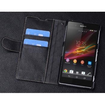 Кожаный чехол портмоне для Sony Xperia Z1