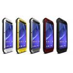 Антиударный пылевлагозащищенный гибридный премиум чехол силикон/металл/закаленное стекло для Sony Xperia T2 Ultra (Dual)