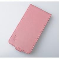Чехол вертикальная глянцевая книжка на пластиковой основе с магнитной застежкой для Lenovo A536 Ideaphone Розовый