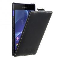 Кожаный чехол вертикальная книжка для Sony Xperia M2 dual