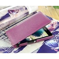 Кожаный чехол вертикальная книжка для Sony Xperia ZR Фиолетовый