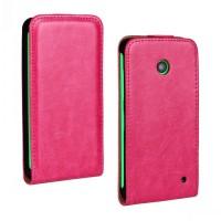 Чехол вертикальная книжка на пластиковой основе для Nokia Lumia 630/635 Пурпурный