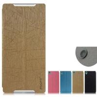 Текстурный чехол флип подставка на присоске для Sony Xperia Z5