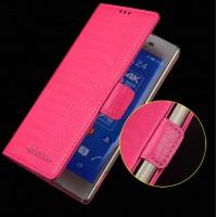 Кожаный чехол портмоне подставка (нат. кожа крокодила) для Sony Xperia Z5 Розовый