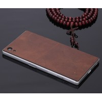 Клеевая кожаная накладка для Sony Xperia Z5 Коричневый