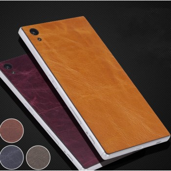 Клеевая кожаная накладка для Sony Xperia Z5