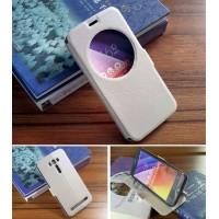 Чехол флип подставка на силиконовой основе с круглым окном вызова текстура Линии для ASUS Zenfone 2 Laser 5.5 ZE550KL Белый