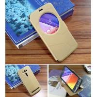 Чехол флип подставка на силиконовой основе с круглым окном вызова текстура Линии для ASUS Zenfone 2 Laser 5.5 ZE550KL Бежевый