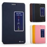 Чехол с активным окном для планшета Huawei MediaPad X1 7.0