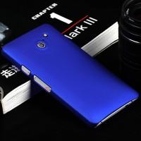 Пластиковый чехол серия Metallic для Huawei Ascend D2 Синий