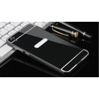 Двухкомпонентный чехол с металлическим бампером и поликарбонатной накладкой Яблоко для Lenovo S850 Черный