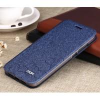 Тестурный чехол флип подставка на силиконовой основе для Huawei G8 Синий