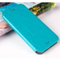Чехол флип подставка водоотталкивающий для Huawei G8 Голубой