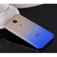 Силиконовый градиентный полупрозрачный чехол для Huawei G8 Синий