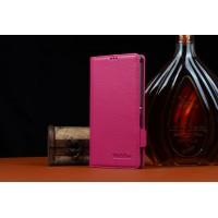 Кожаный чехол портмоне (нат. кожа) для Sony Xperia C4 Пурпурный